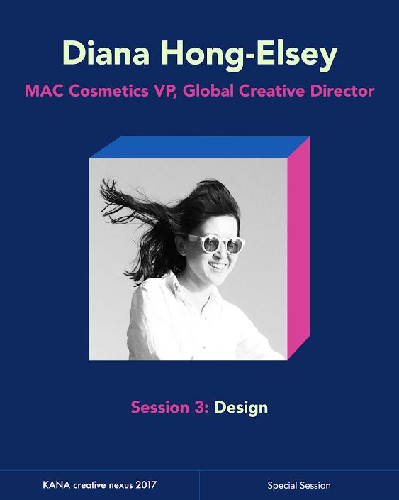 KANA_Social_Lecture_Diana Hong_1.png