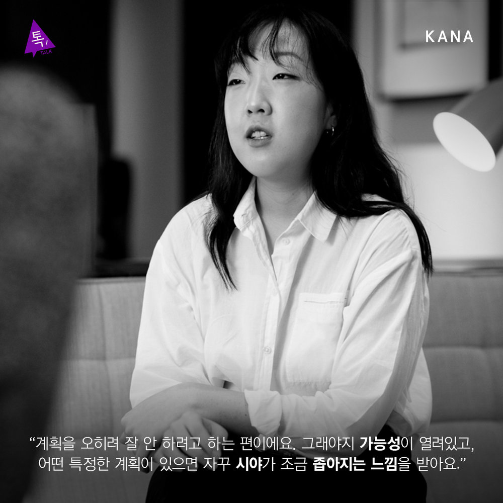 TTT_08_KangheeKim_Quote_6.jpg