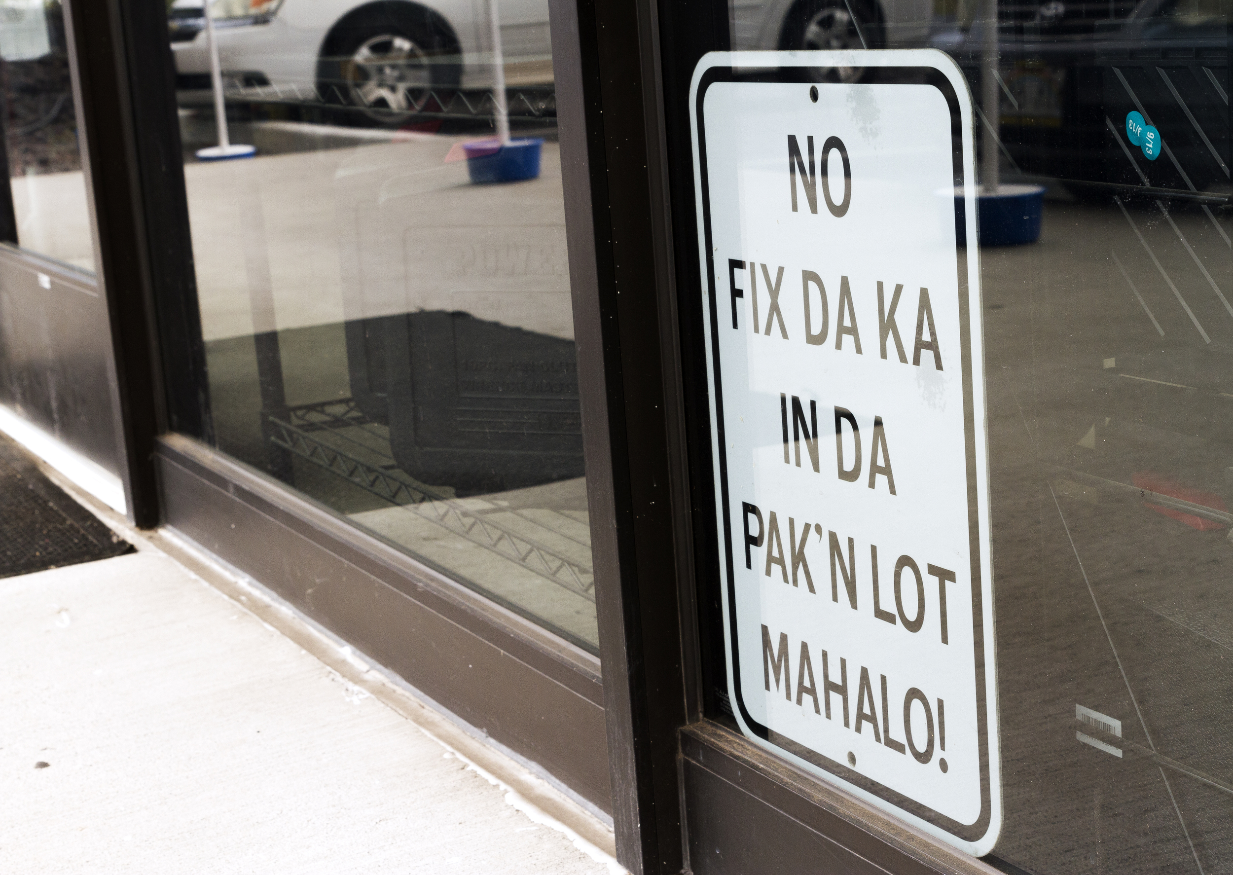 Typical Sign seen in Hawaii's parking lots.