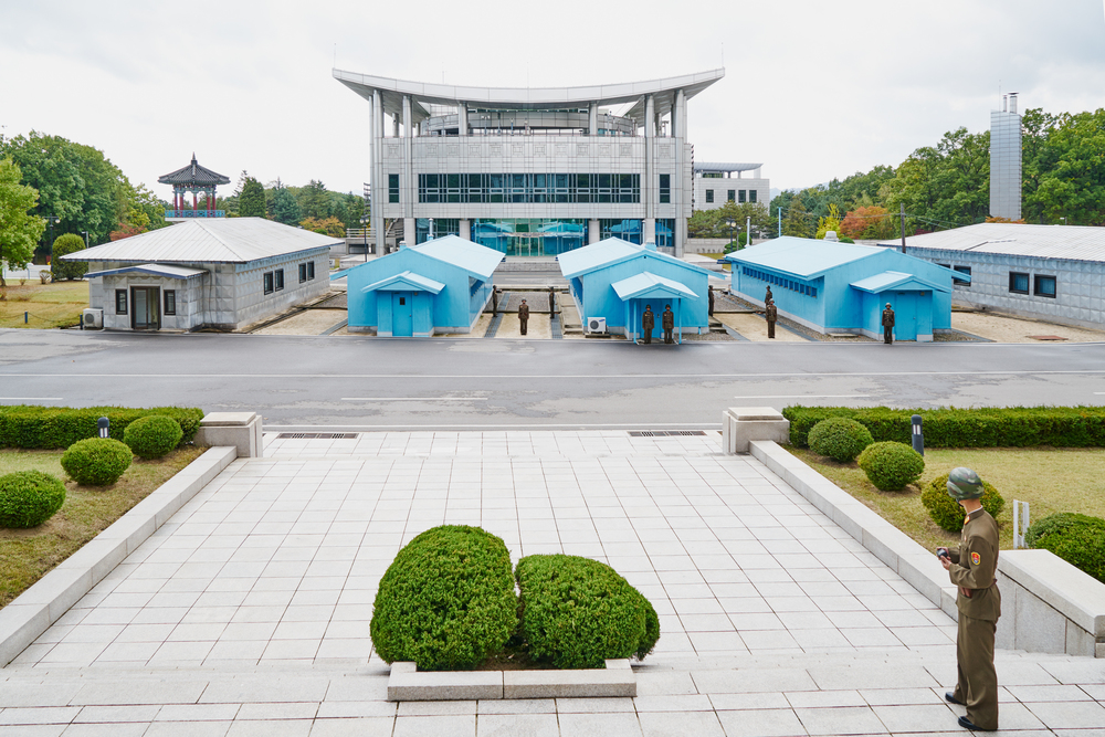 DMZ looking south toward South Korea. Dorasan, North Korea