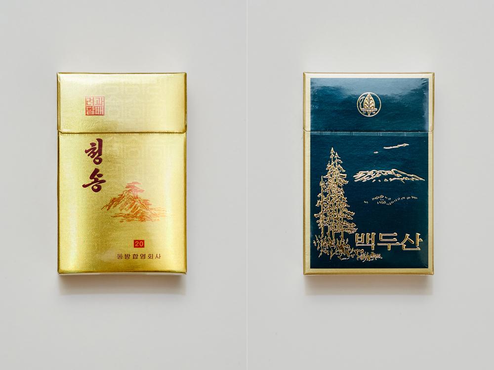 Popular North Korean brand cigerettes
