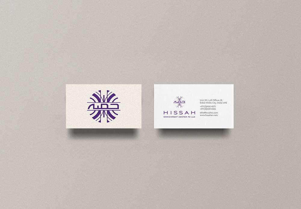 Hissah — Atelier Isabey | Luxury Branding, Logo and Graphic Design ...