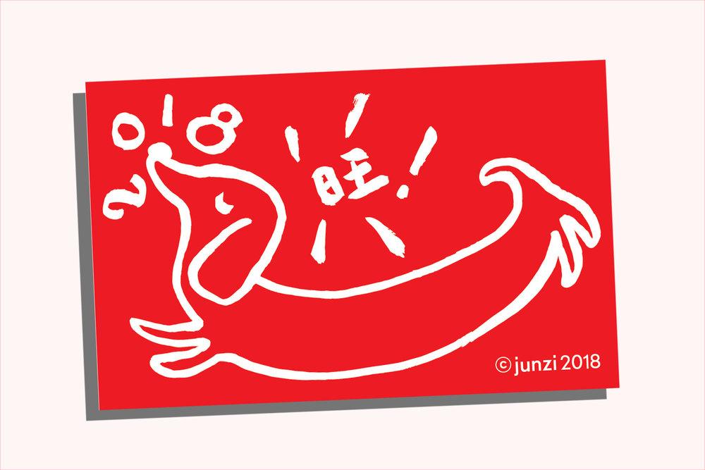7 ways to celebrate - a week of chinese new year festivities at junzi