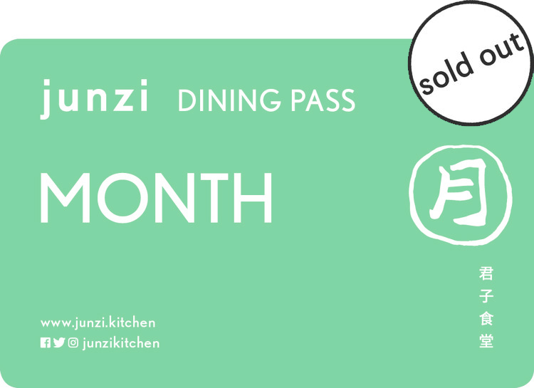 MONTH 月  199 limited edition only 20 available  Enjoy up to 2 (two) meals a day for 30 days. Each meal can be any one food item plus one drink*. Junzi Dining Passes are non-transferrable. Guests must present a valid photo ID at checkout.