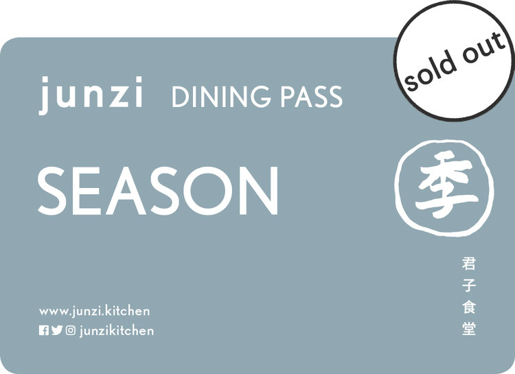 SEASON 季  499 limited edition only 10 available  Enjoy up to 2 (two) meals a day for the entire semester (90 days). That's 180 bings, or 180 noodle bowls, or 540 after hours custard baos, or 2160 after hours dumplings... you get the idea. Plus one drink for every meal.*