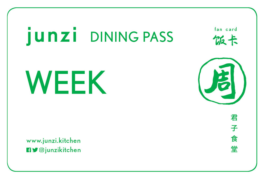 WEEK 周  $84-89  Enjoy up to 2 (two) meals a day for the entire week. Each meal can be any one food item plus one drink*.