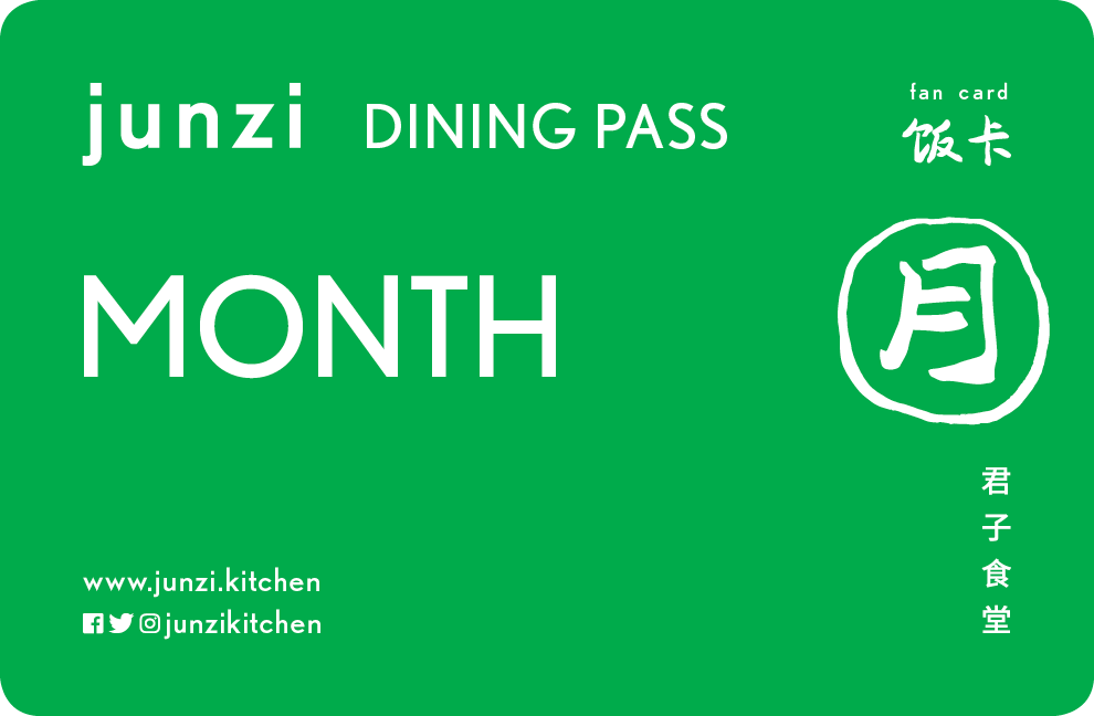 MONTH 月  $279-299  Enjoy up to 2 (two) meals a day for 30 days. Each meal can be any one food item plus one drink*.
