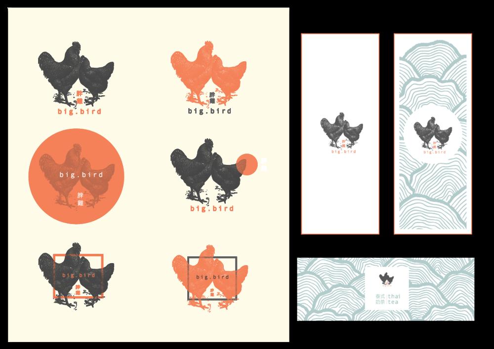 big. bird brand identity and packaging design.