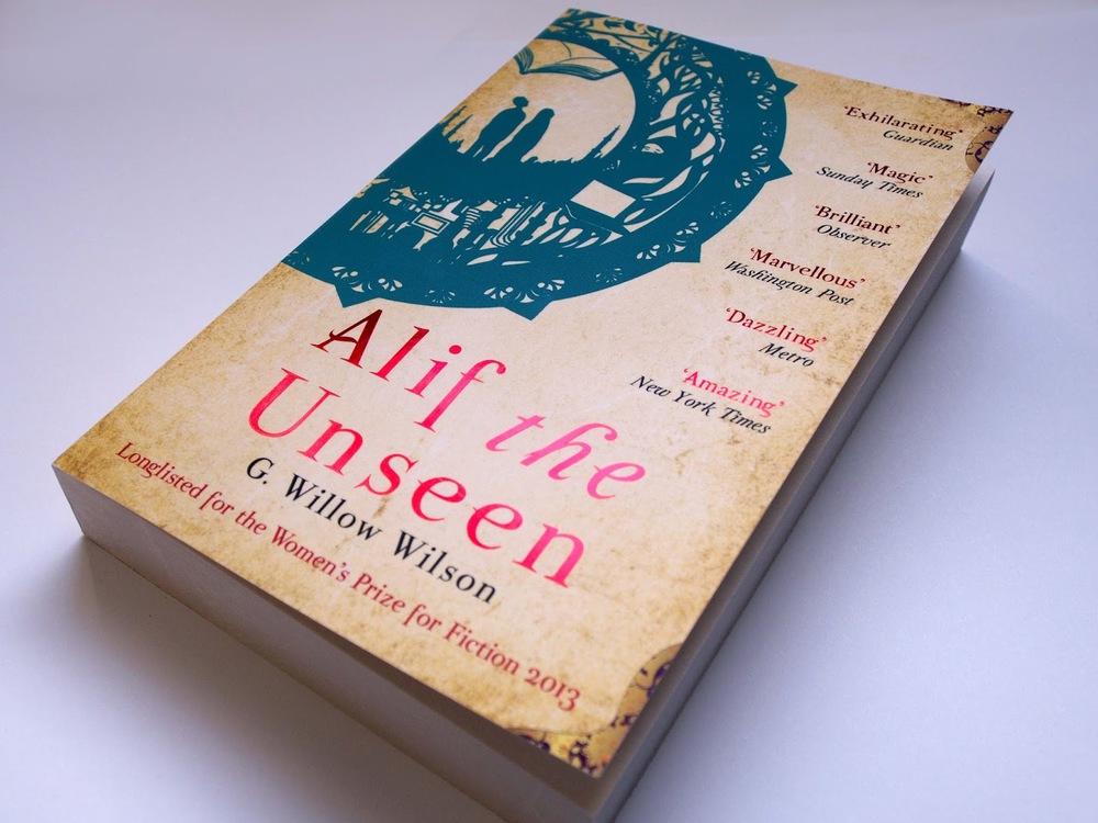 IllustrationAlif the unseen, book cover � Sarah DennisSarah Dennis