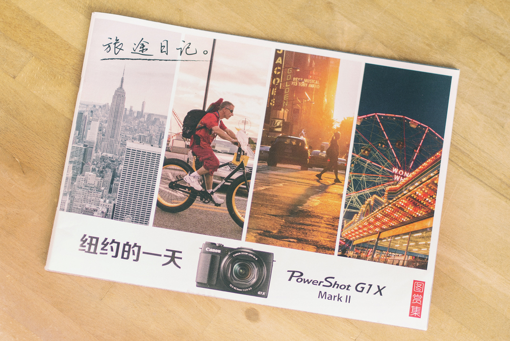 Canon_G1XMK2_Booklet_Cover.jpg