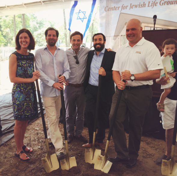 Groundbreaking Ceremony 2015   Left - Right: Anne Maguire, Phillip Katz, Chase Mordy, Rabbi Yossi Refson, and Chris Burrell