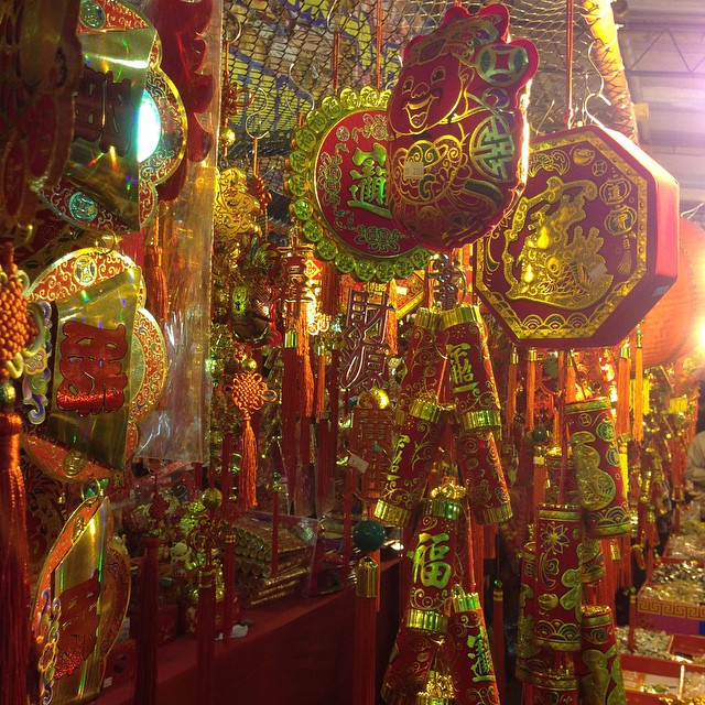 明天是年貨大街最後一天! tomorrow is the last day of the Lunar New Year Market at Dihua Street!
