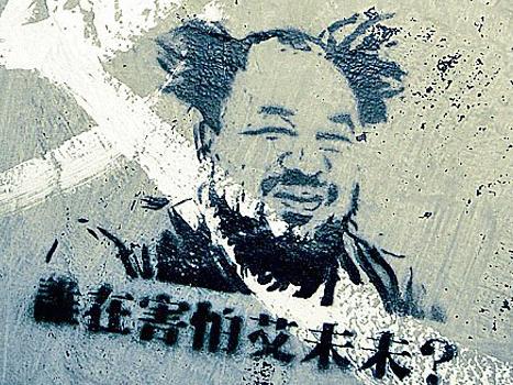 Chinese memes skirt censorship