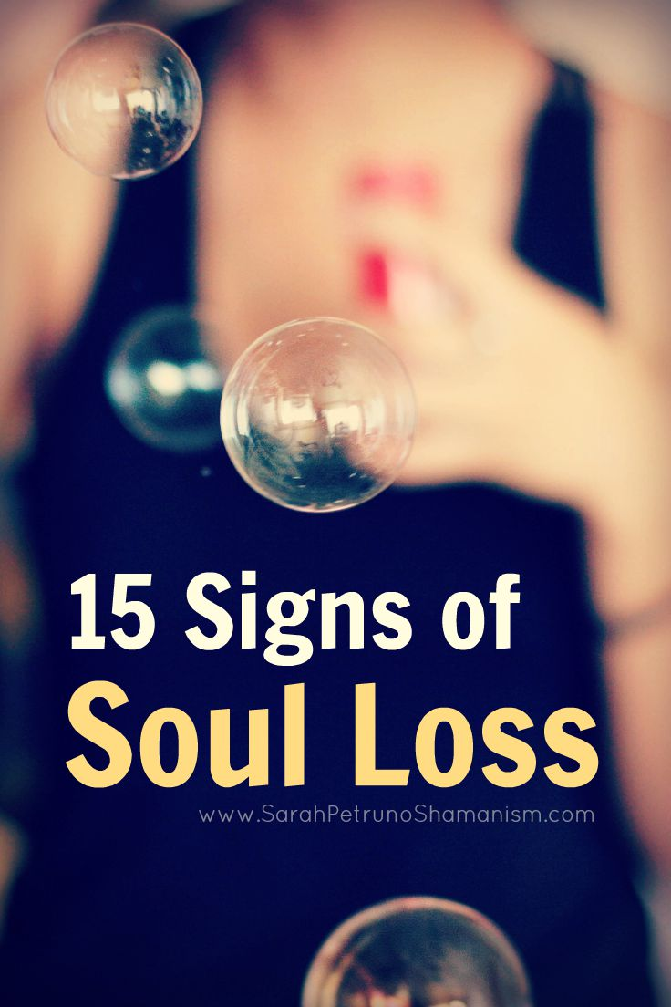 Feeling down, lost, or confused may not have a clinical diagnosis, but it does in shamanism. Have you experienced more than your fair share of hardships and challenges in life? Soul loss may explain what you feel now.