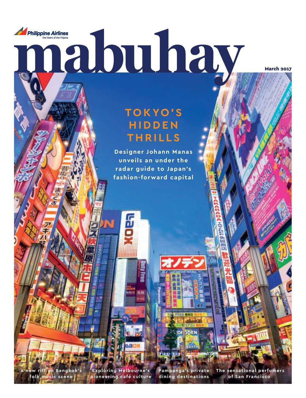 March 2017 Cover-page-001.jpg