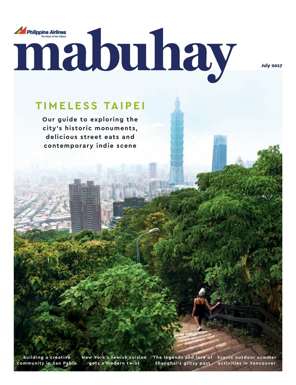 July 2017 Cover-page-001.jpg