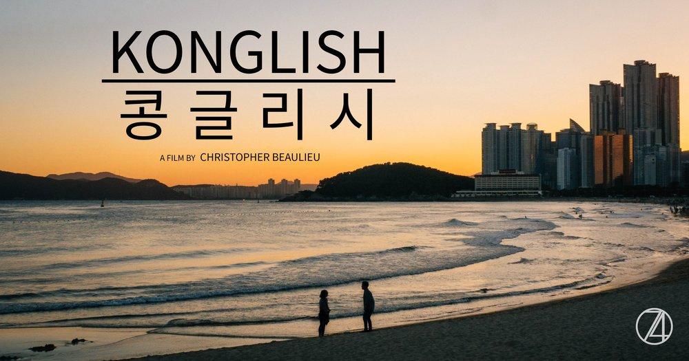 Konglish Banner.jpg
