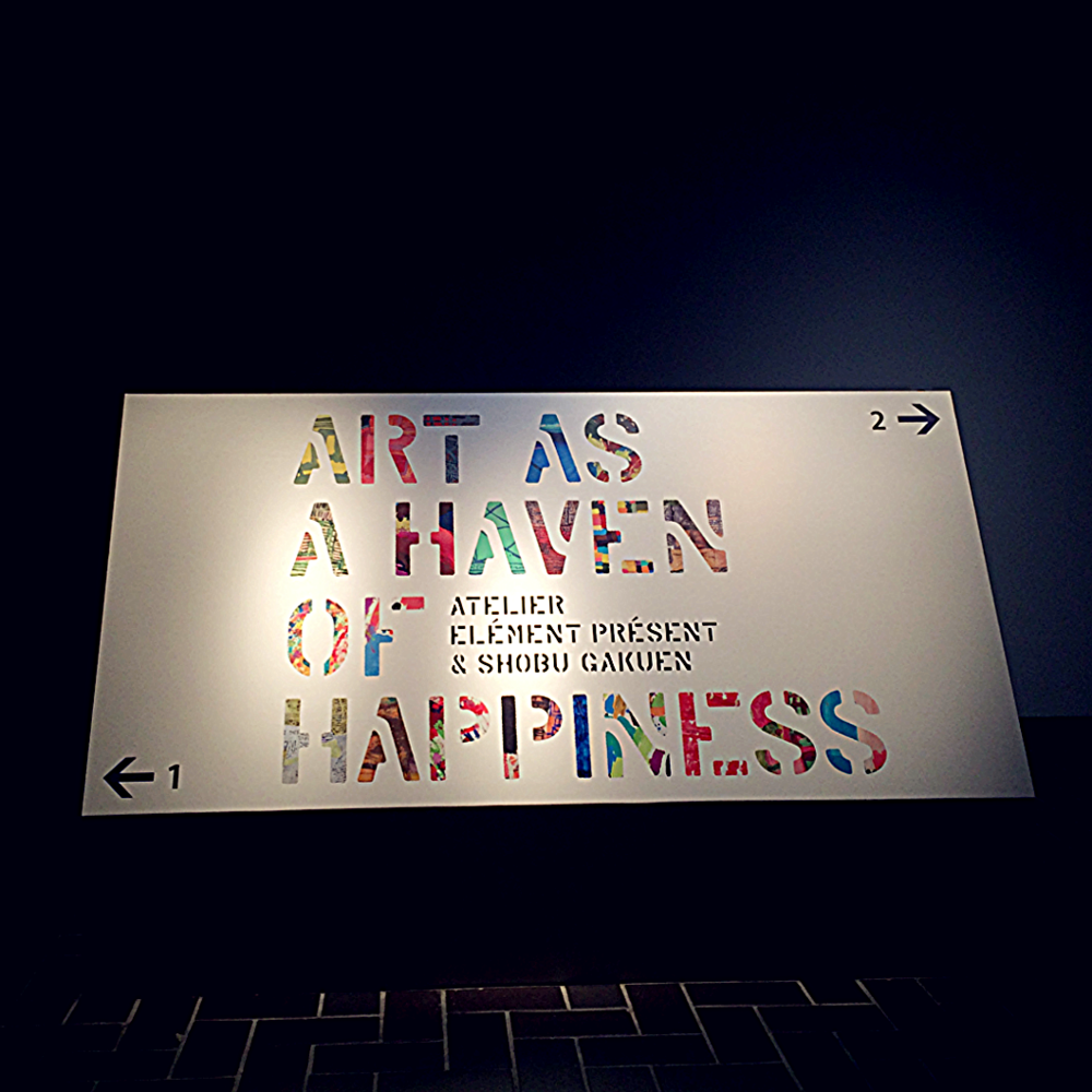 08/14/2014.                                                                                           Art as a Haven of Happiness at   Tokyo Metropolitan Art Museum  .