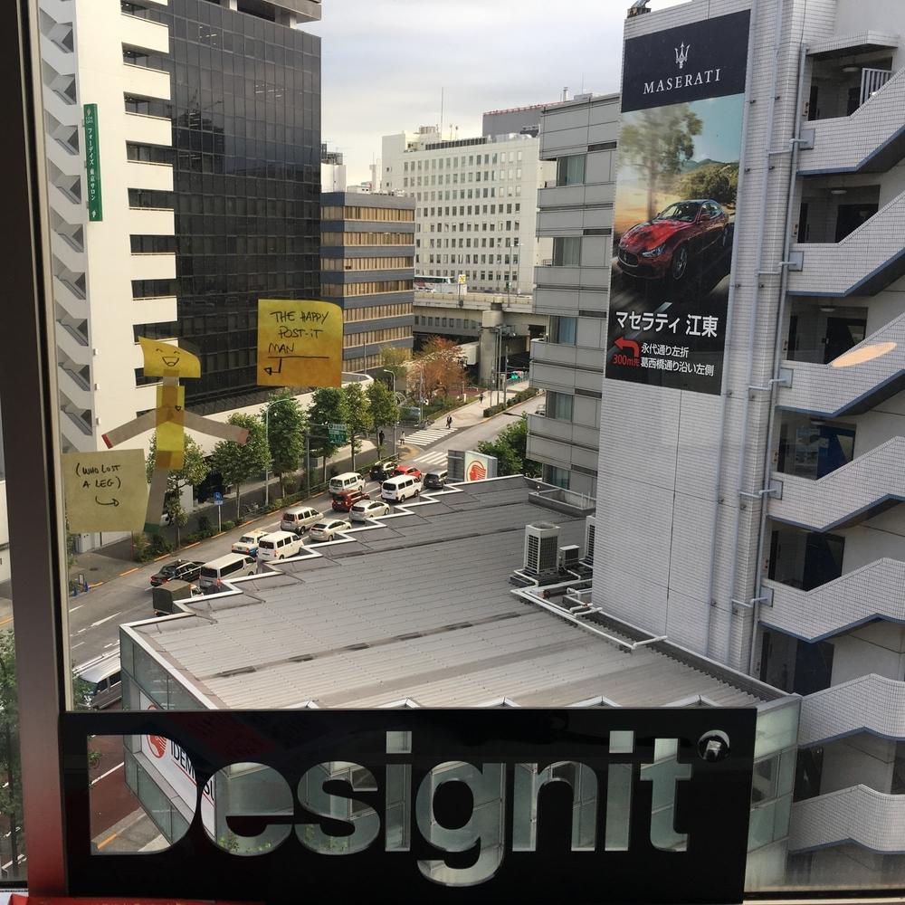 11/16/2015  Service Design at Designit Tokyo.