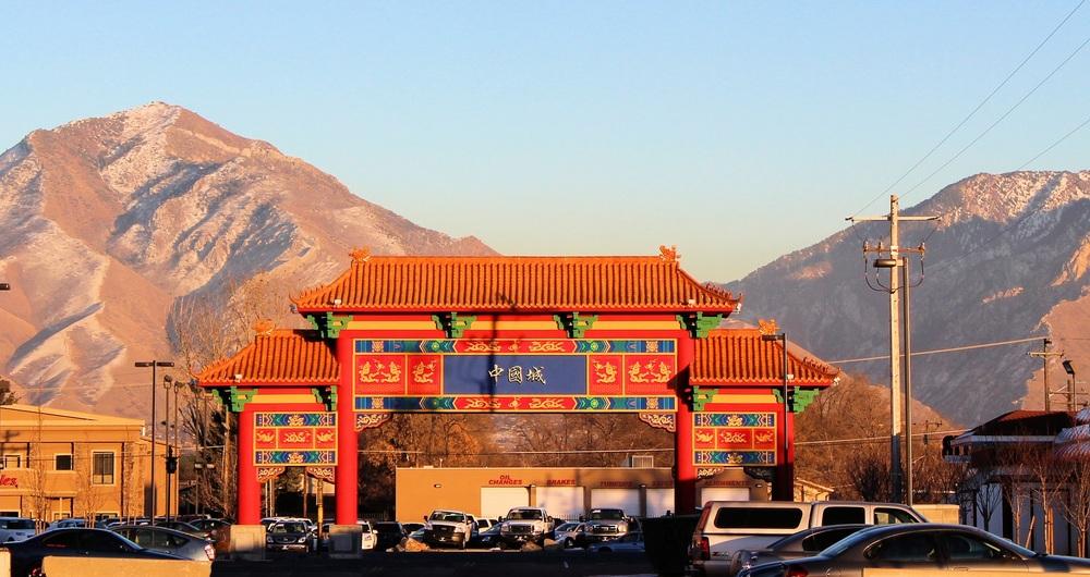 Chinese Food Salt Lake City