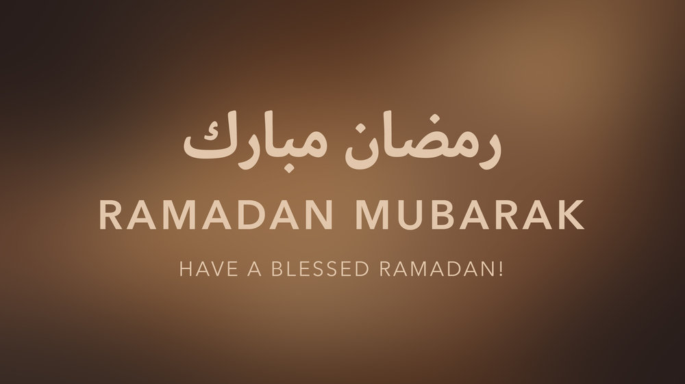 ramadan2017.jpg