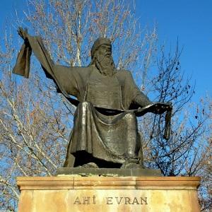 Ahilik Ahi Evran