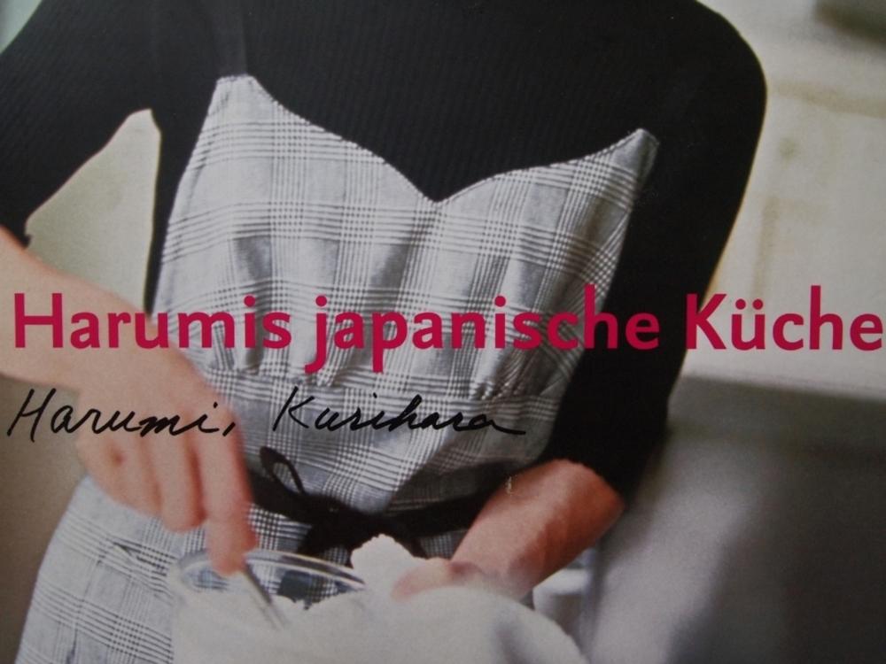 Harumi.JPG
