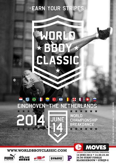World Bboy Classic Rugged Studio