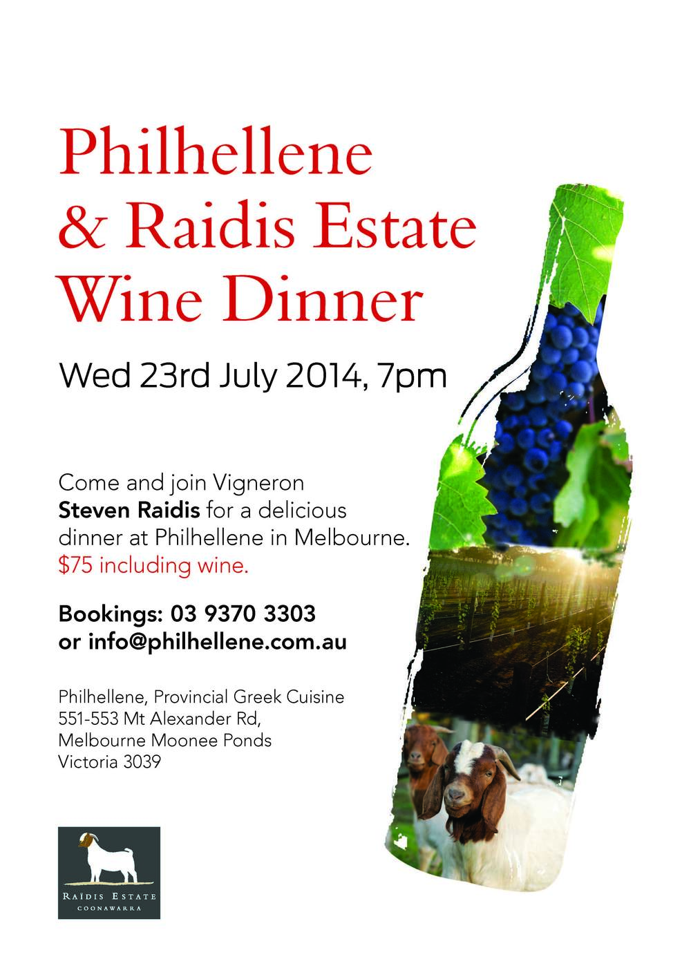 Philhellene Dinner_23 July 2014_poster.jpg