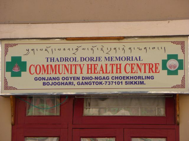 healthcenter.jpg