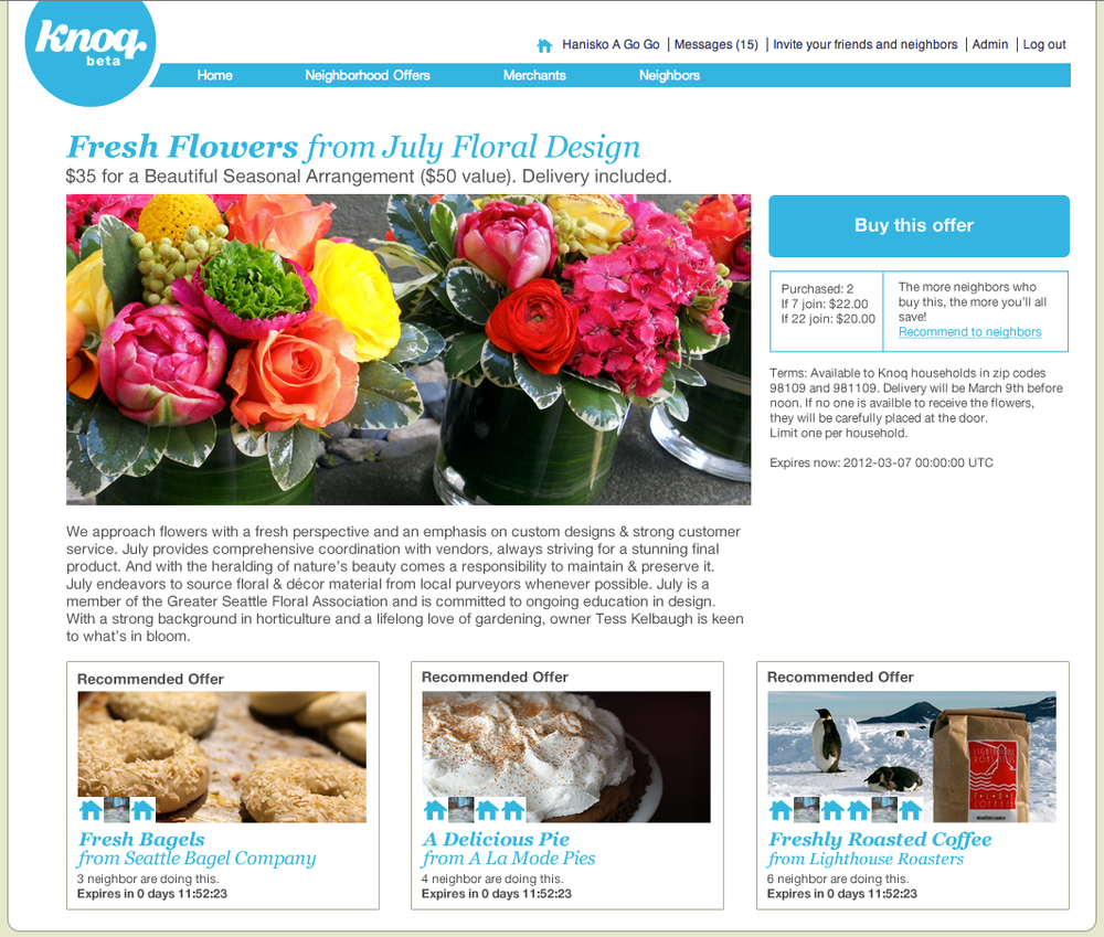 _0003_4_offers_page.png