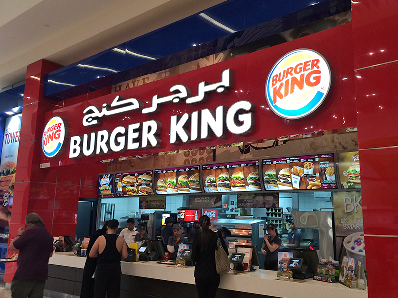 blog_bilingualsignage_burgerking.jpg