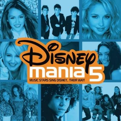 Disneymania5.jpg