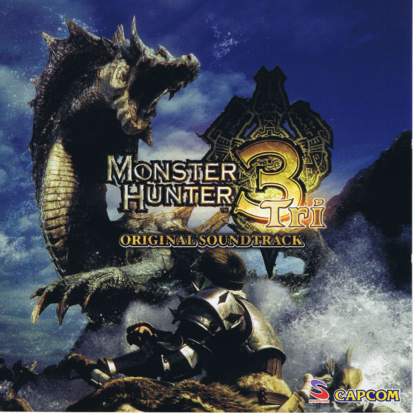 Monster hunter 3 (tri) ost: disc 1 to those alive youtube.