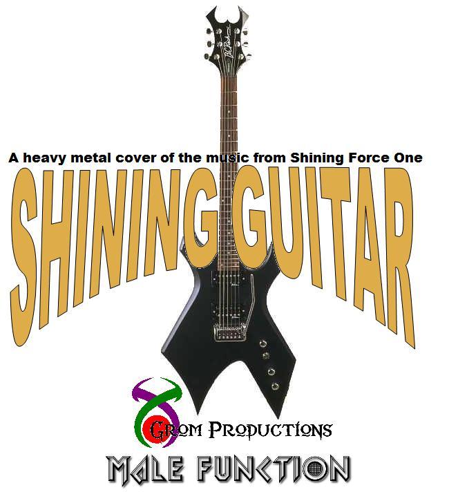 Shining Guitar