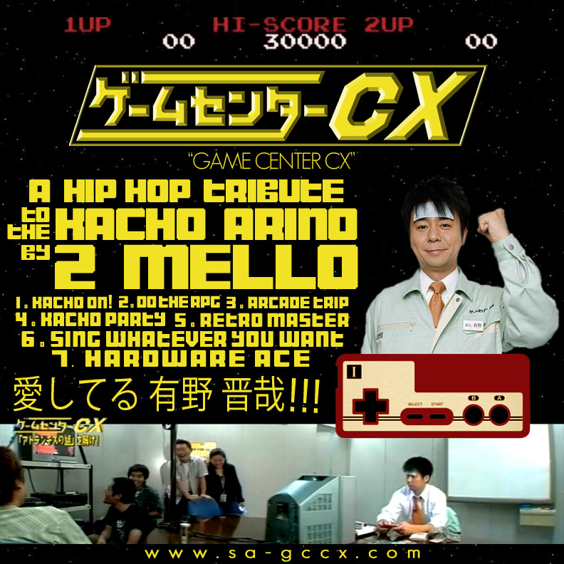 2Mello - Game Center CX EP