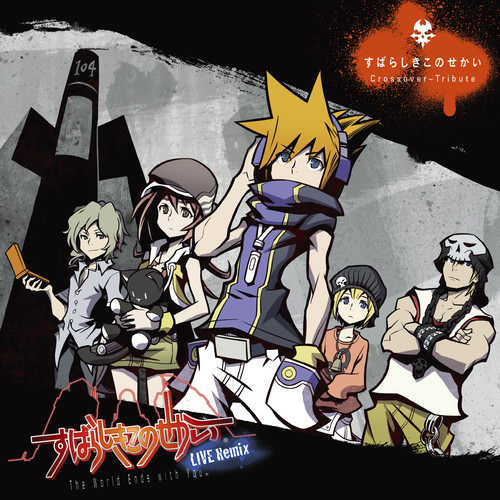 Takeharu Ishimoto - The World Ends With You live remixes