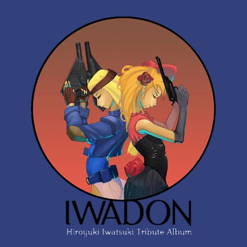 iwadon-hiroyuki-iwatsuki-tribute-video-game-music-album
