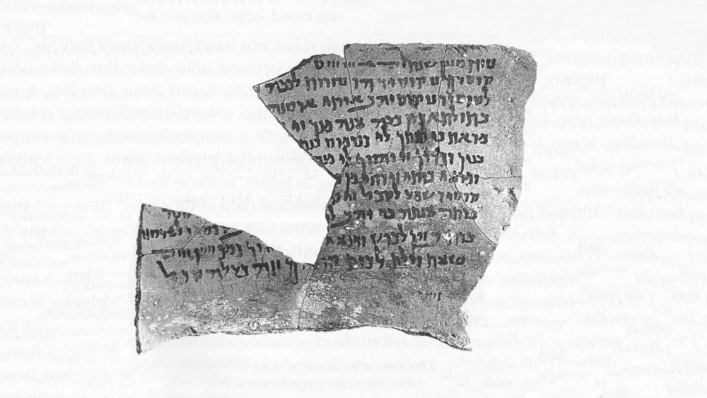 Aramaic Ostracon, 176 BCE