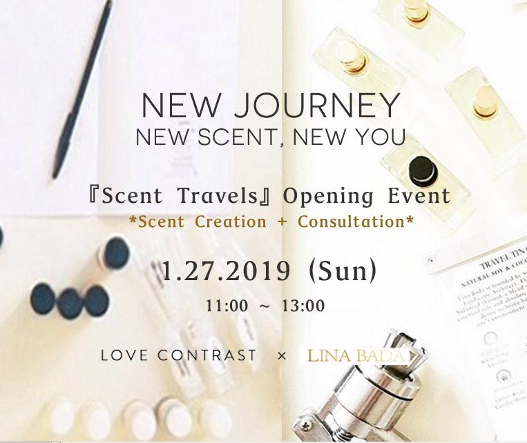 scent travels custom fragrance session tokyo
