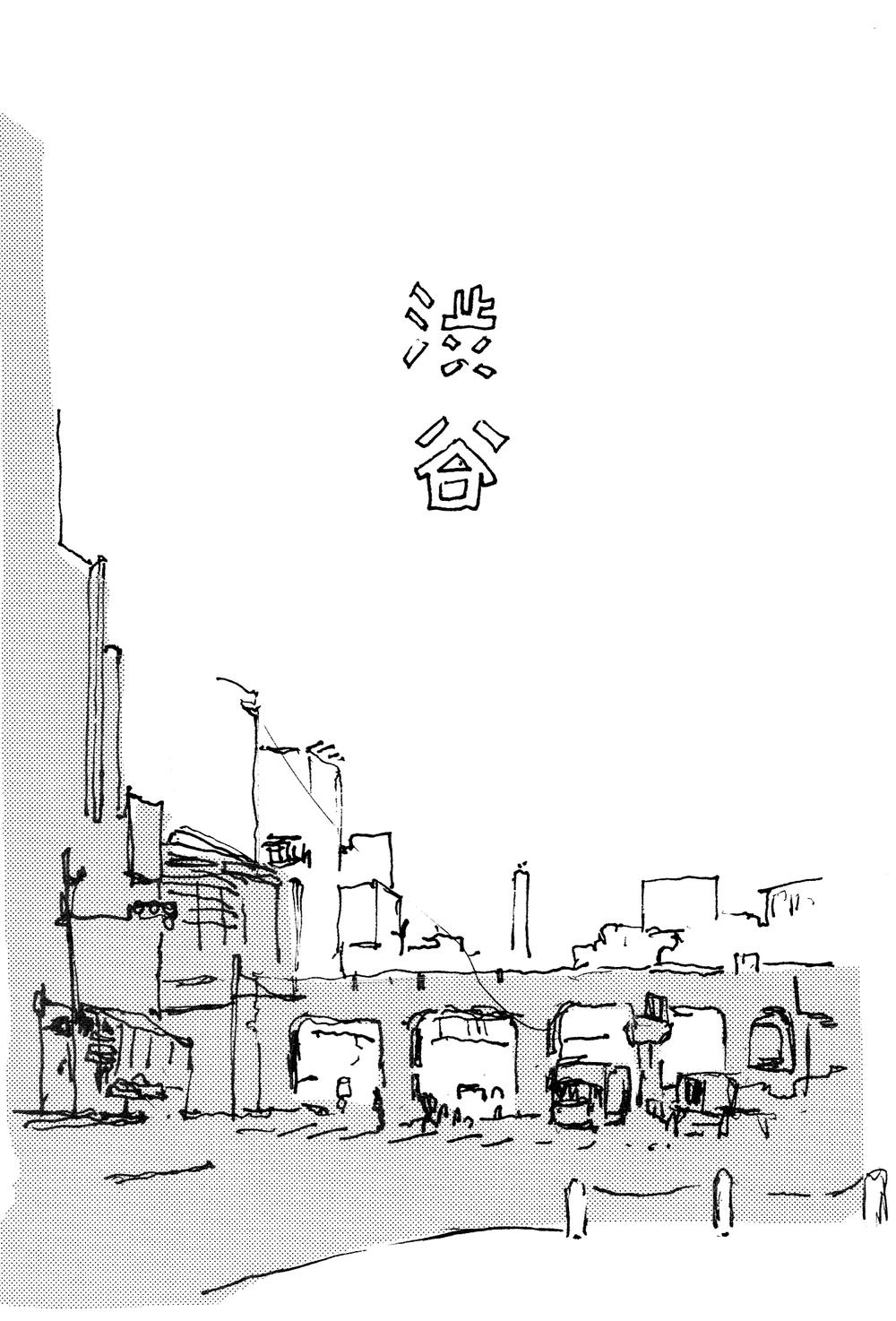 270613_shibuya.jpg