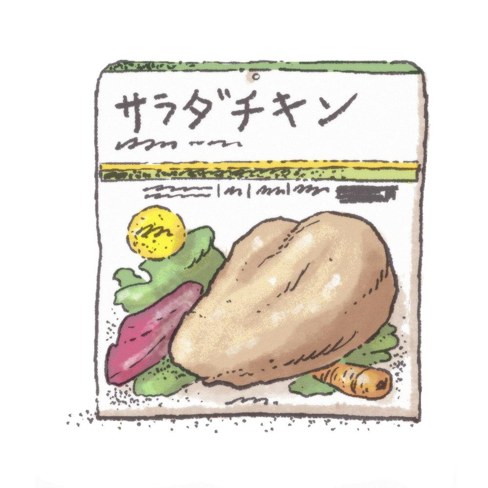 website_food_2.jpg