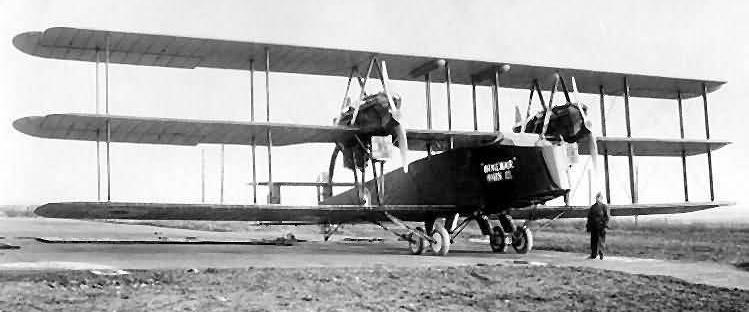 Bristol 25 Braemar Mk II