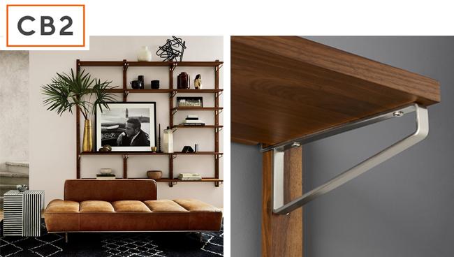 1706-Leonhard-Pfeifer_CB2_wall-shelves_01.jpg