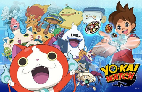 On Nov. 6 , Nintendo will launch the YO-KAI WATCH game for its portable Nintendo 3DS system. (Photo: Business Wire)