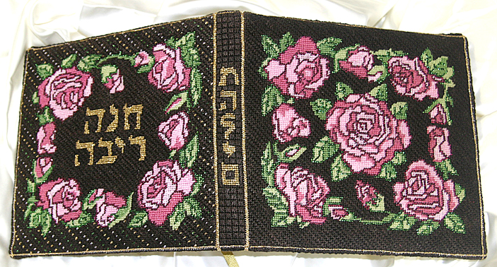 needlepoint ,lelachs 2nd wedding , upstate ny 300.jpg