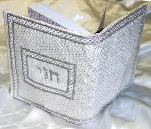 Siddur covers