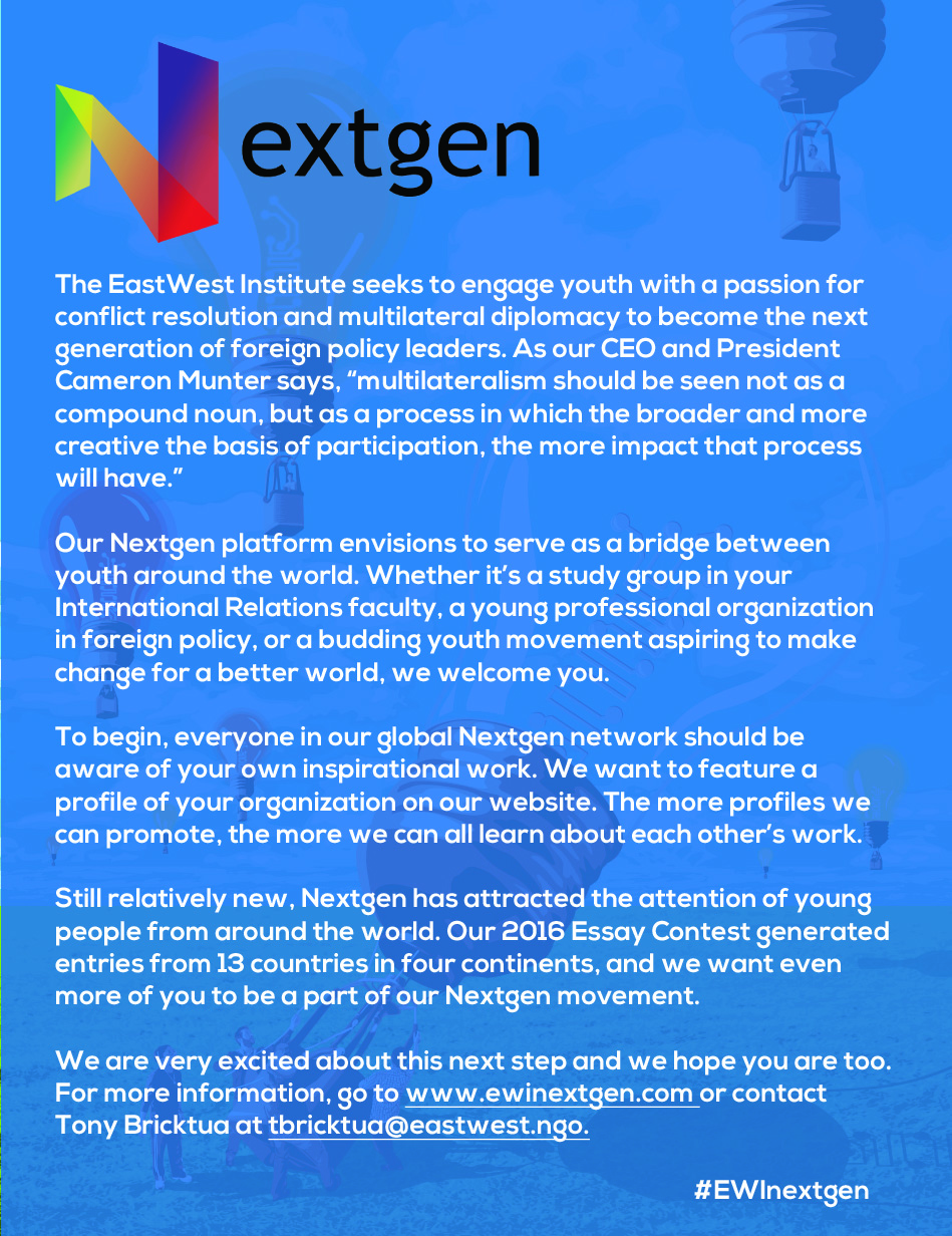 call for submissions nextgen ewi call for submissions