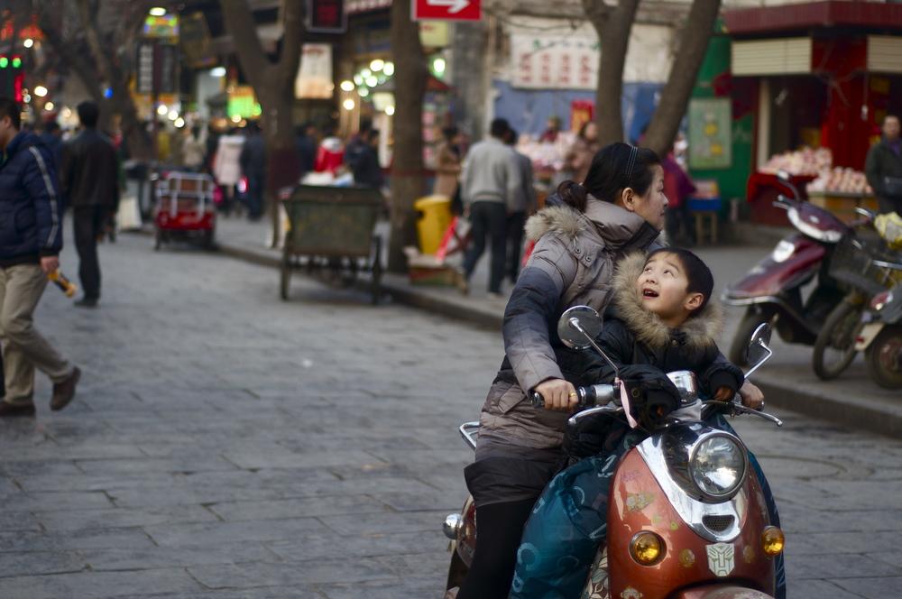 Xi'an, CN