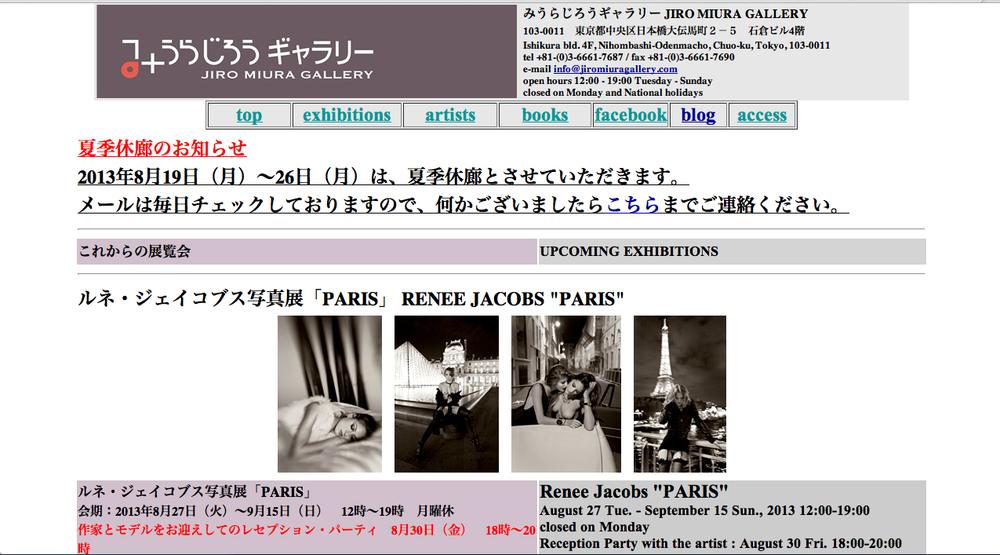 JIRO MIURA GALLERY TOKYO, JAPAN   AUGUST 2013